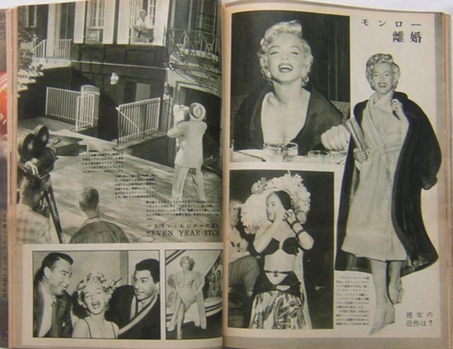 スクリーン昭和29年(1954)12月号ジーン・シモンズ/オードリー・ヘップバーン/グレース・ケリージーナ・ロロブリージダ/マリリン・モンロー_画像10