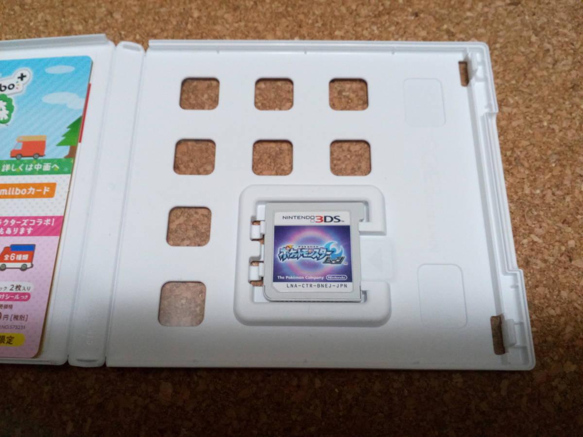 ★任天堂 3DS ソフト ポケットモンスター ムーン 中古品★_画像3