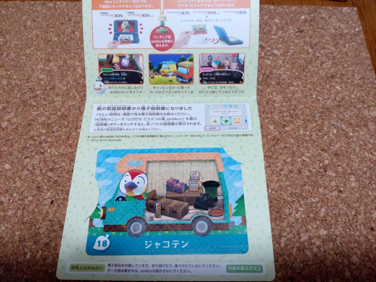 ★任天堂 3DS ソフト ポケットモンスター ムーン 中古品★_画像4