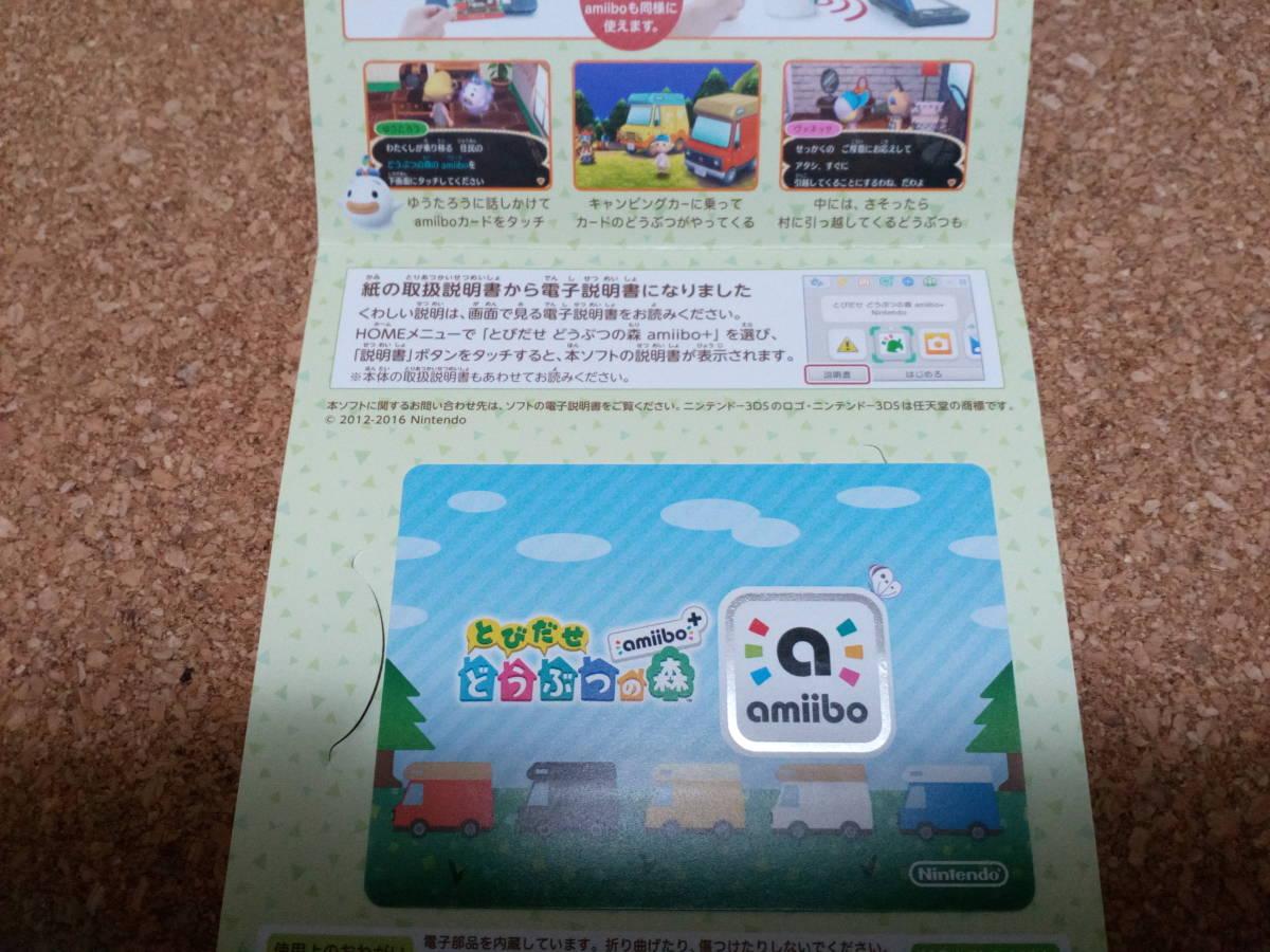★任天堂 3DS ソフト ポケットモンスター ムーン 中古品★_画像5