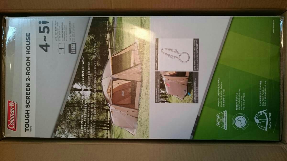 【新品未使用】コールマン タフスクリーン2ルームハウス 2000031571 キャンプ テント テント 2ルームテント Coleman_画像5