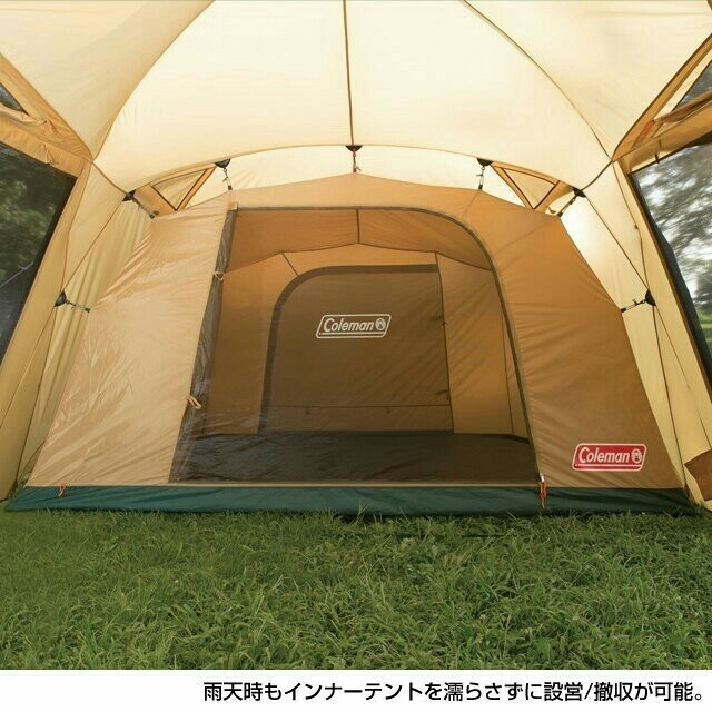 【新品未使用】コールマン タフスクリーン2ルームハウス 2000031571 キャンプ テント テント 2ルームテント Coleman_画像10