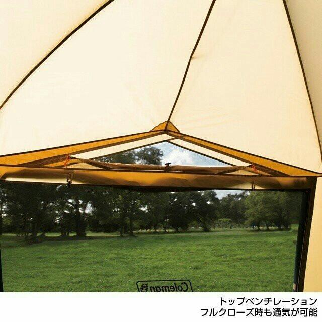 【新品未使用】コールマン タフスクリーン2ルームハウス 2000031571 キャンプ テント テント 2ルームテント Coleman_画像8