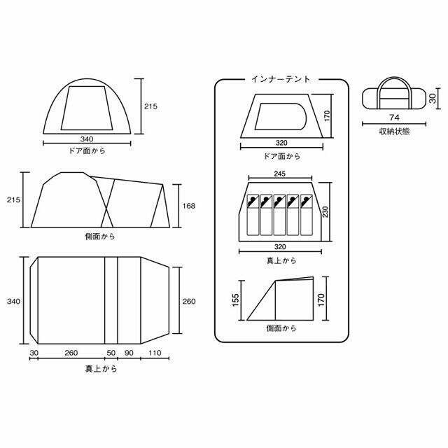 【新品未使用】コールマン タフスクリーン2ルームハウス 2000031571 キャンプ テント テント 2ルームテント Coleman_画像7