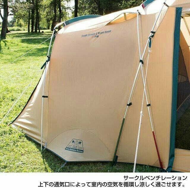 【新品未使用】コールマン タフスクリーン2ルームハウス 2000031571 キャンプ テント テント 2ルームテント Coleman_画像9