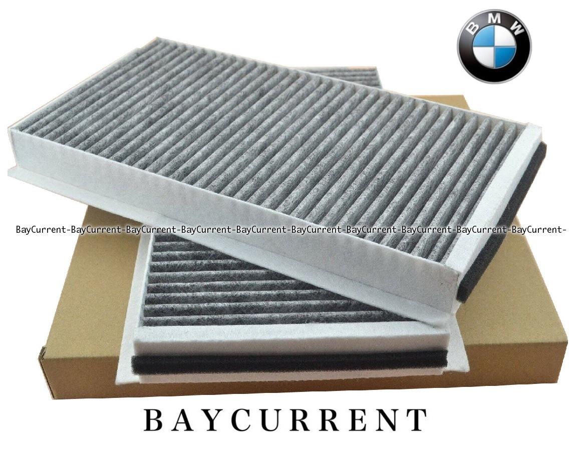 【正規純正OEM】 BMW エアコンフィルター キャビンフィルター E60 E61 E63 E64 5シリーズ 6シリーズ 64319171858_安心の正規純正OEM品