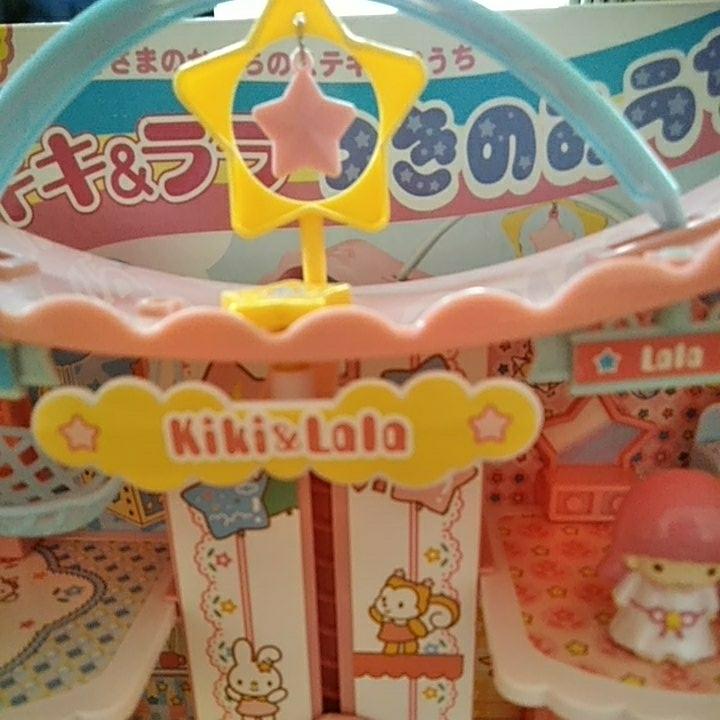 キキララ リトルツインスターズ つきのおうち キキ&ララ_画像6