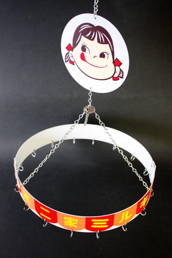 【琵琶の畔】 不二家ミルキーペコチャン・古い店頭用ディスプレイ・吊下げハンガー_画像7