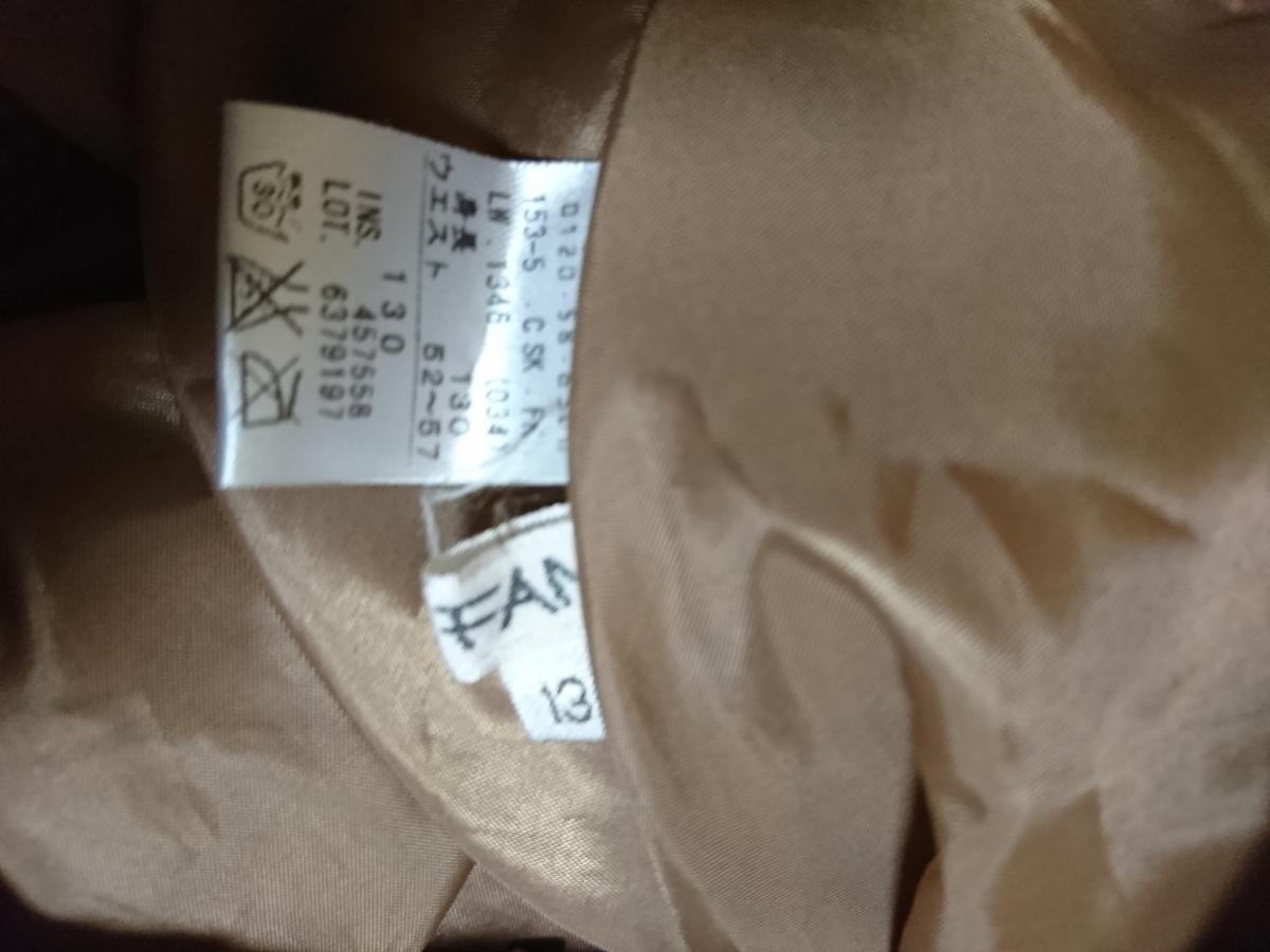 130中古女児茶色プリーツミニスカート_画像3