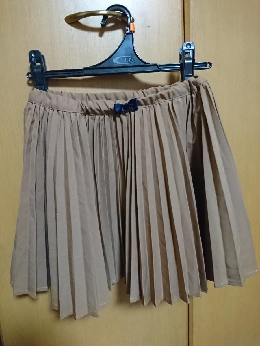 130中古女児茶色プリーツミニスカート