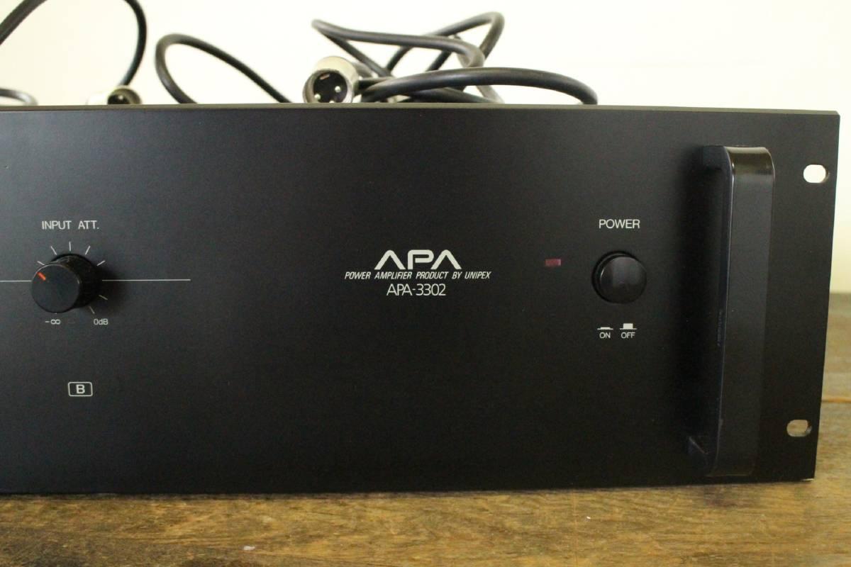 UNI-PEX パワーアンプ APA3302 【300W】コード2本付き/公共施設払い下げ 通電確認 音響機材 業務用 ユニペックス _画像2