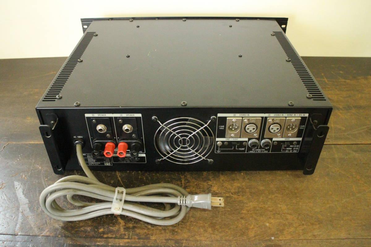 UNI-PEX パワーアンプ APA3302 【300W】コード2本付き/公共施設払い下げ 通電確認 音響機材 業務用 ユニペックス _画像6