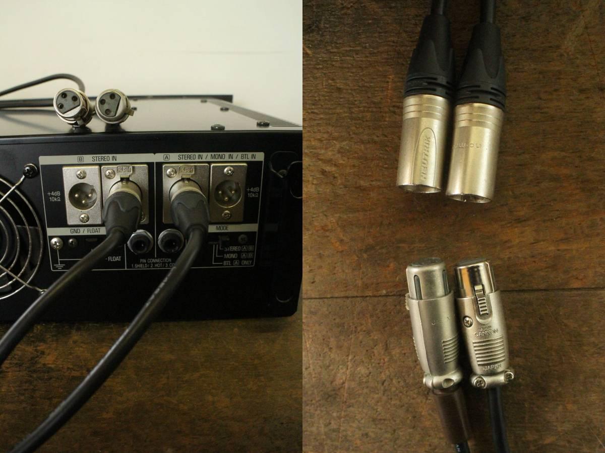 UNI-PEX パワーアンプ APA3302 【300W】コード2本付き/公共施設払い下げ 通電確認 音響機材 業務用 ユニペックス _画像10