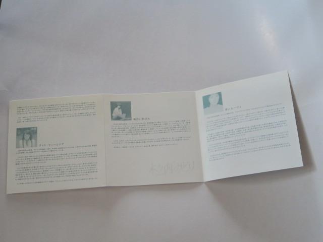 木之内みどり 77-78 ぼくらのベスト アナログ・アルバム完全復刻パッケージ 2_画像5