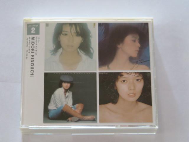 木之内みどり 77-78 ぼくらのベスト アナログ・アルバム完全復刻パッケージ 2