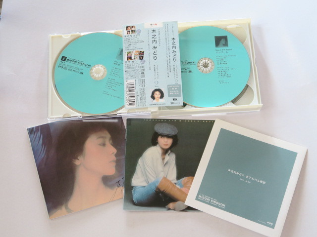 木之内みどり 77-78 ぼくらのベスト アナログ・アルバム完全復刻パッケージ 2_画像3