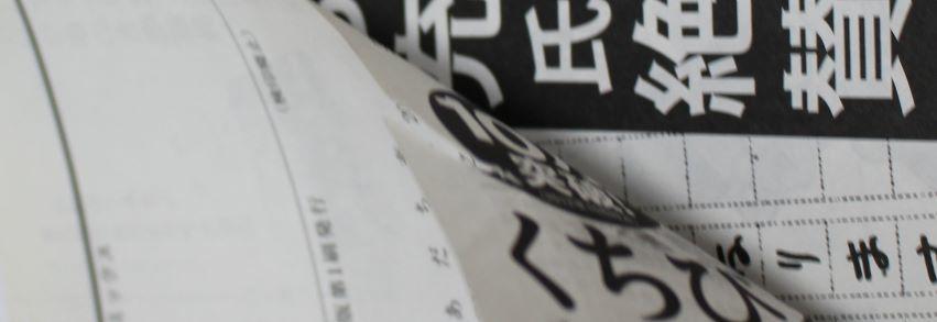MIX ミックス あだち充 1-14巻 全巻セット 小学館 全巻初版 レンタル落ち 送料無料_画像5