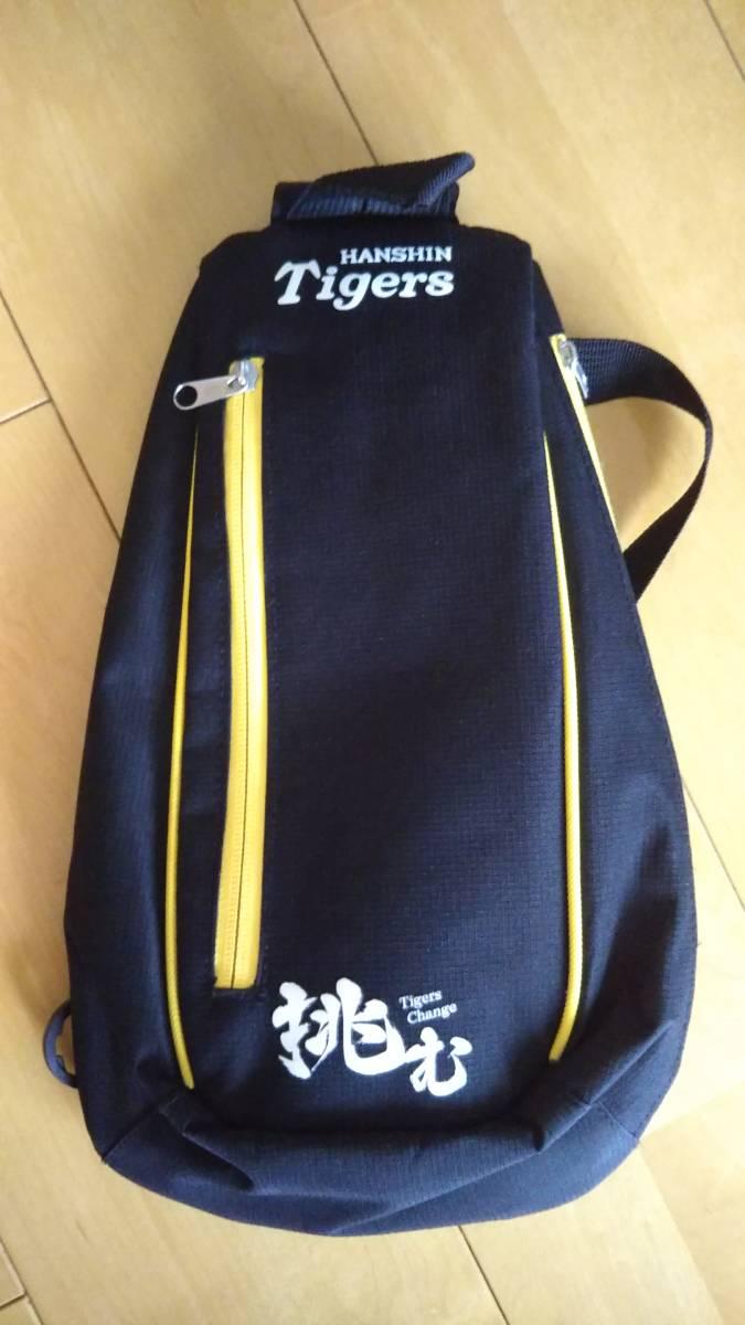 阪神タイガース ボディバッグ ショルダー 非売品