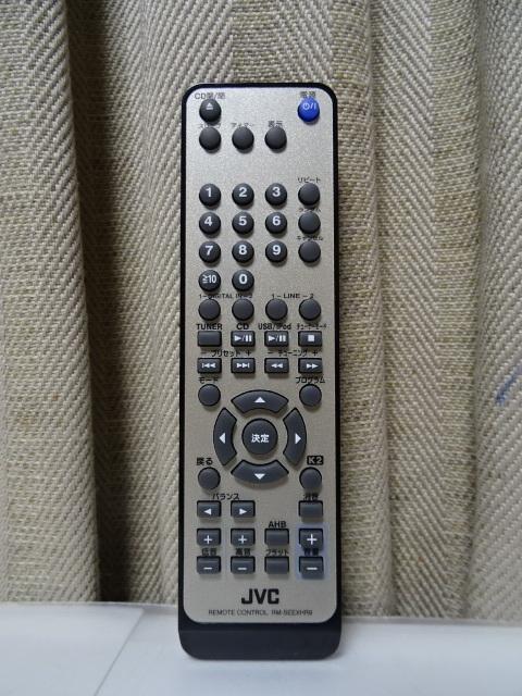 JVC EX-HR9 「フルレンジウッドコーン」スピーカーを搭載したコンポ 展示品 1年保証 _画像10