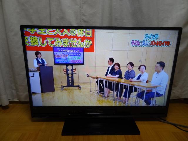 三菱 REAL LCD-A40BHR10 [40インチ] 展示品1年保証 ブルーレイレコーダー内蔵 液晶テレビ_画像3