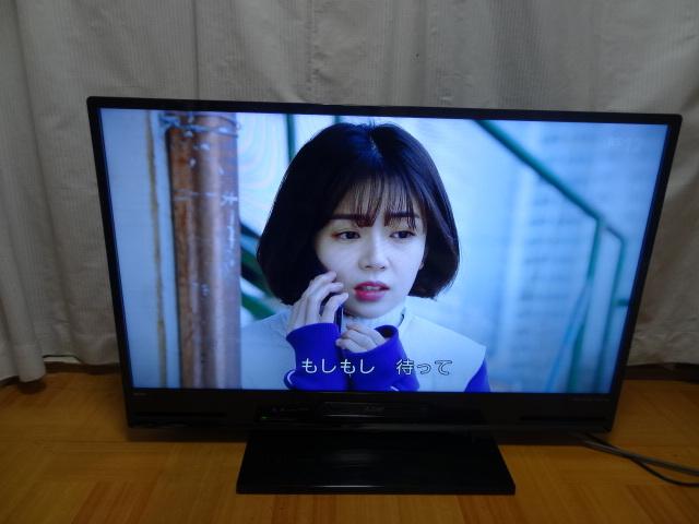 三菱 REAL LCD-A40BHR10 [40インチ] 展示品1年保証 ブルーレイレコーダー内蔵 液晶テレビ_画像4