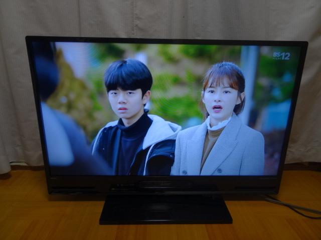 三菱 REAL LCD-A40BHR10 [40インチ] 展示品1年保証 ブルーレイレコーダー内蔵 液晶テレビ_画像5