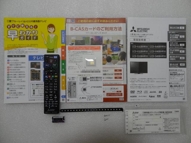 三菱 REAL LCD-A40BHR10 [40インチ] 展示品1年保証 ブルーレイレコーダー内蔵 液晶テレビ_画像9