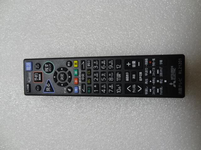 三菱 REAL LCD-A40BHR10 [40インチ] 展示品1年保証 ブルーレイレコーダー内蔵 液晶テレビ_画像10