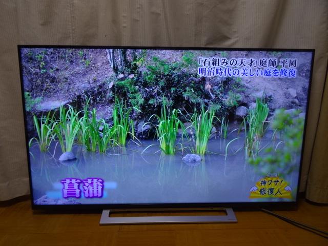 ★東芝 REGZA 50M520X [50インチ] 展示品1年保証 新BS/CS 4Kチューナー内蔵の4K液晶テレビ_画像4
