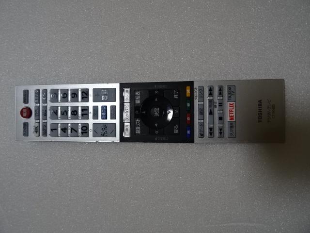 ★東芝 REGZA 50M520X [50インチ] 展示品1年保証 新BS/CS 4Kチューナー内蔵の4K液晶テレビ_画像8