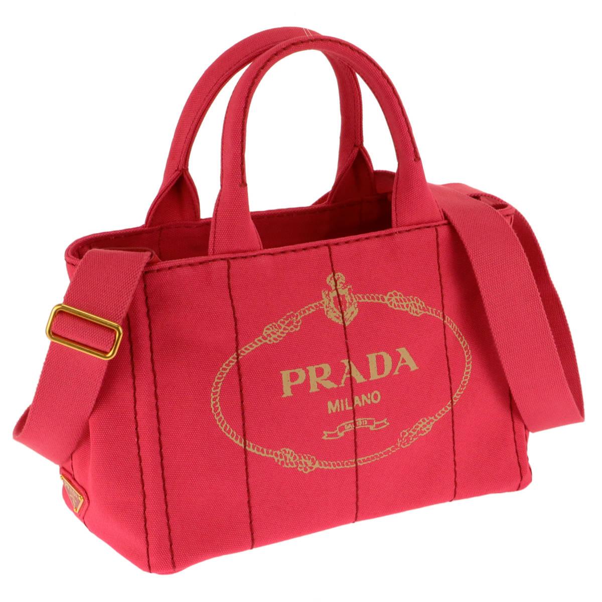 ◆PRADA プラダ◆ 1BG439 CANAPA/PEONIA ハンドバッグ ショルダーバッグ オープン式 レディース 送料無料 【アウトレット】