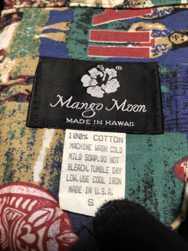 Mango Moon ハワイ製 半袖シャツ アロハシャツ ガラシャツ S カメハメハ フラガール_画像3