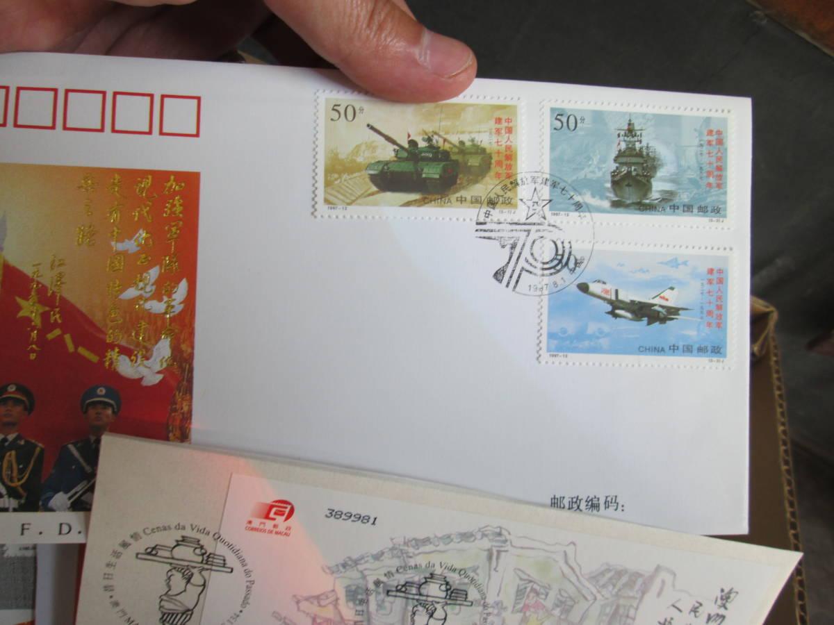 超大量中国切手 海外切手 まとめて 段ボール込みで3㎏以上(写真の状態で)_画像3