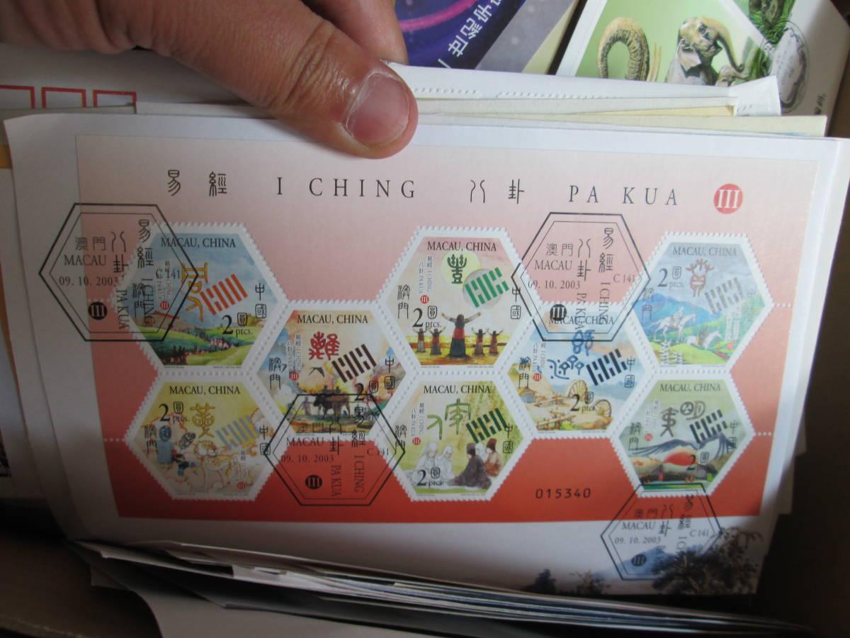 超大量中国切手 海外切手 まとめて 段ボール込みで3㎏以上(写真の状態で)_画像2