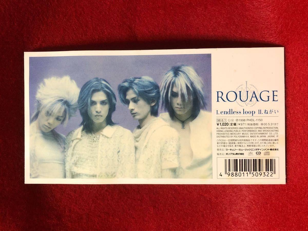 CD 蔵出し-857【邦楽 】Captagon ROCK CIRCUIT Ⅲ 8cmシングル盤 cc105_画像2