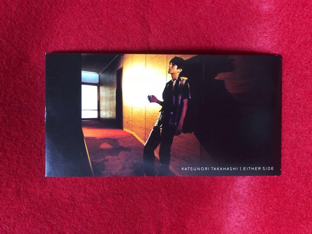 CD 蔵出し-886【Jポップ】高橋克典/イーザー・サイド (EITHER SIDE) (ステッカー付き) 8cmシングル盤 cc105_画像1
