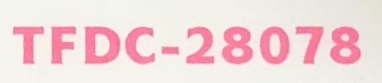 CD 蔵出し-1051【邦楽】スピード/マイ・グラジュエーション 8cmシングル盤 cc105_画像4