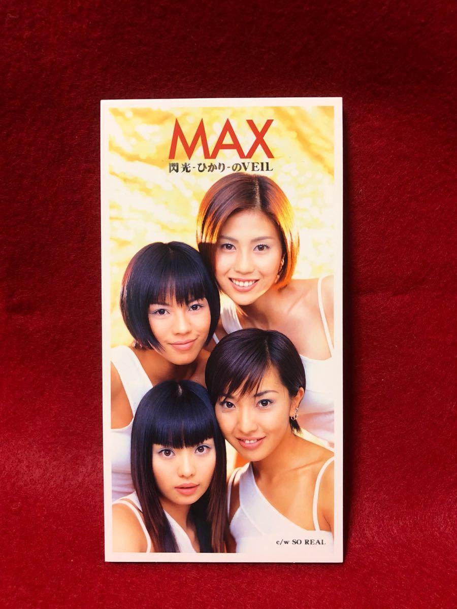 CD 蔵出し-865【邦楽】マックス (MAX)/閃光-ひかり-のVEIL 8cmシングル盤 cc105_画像1