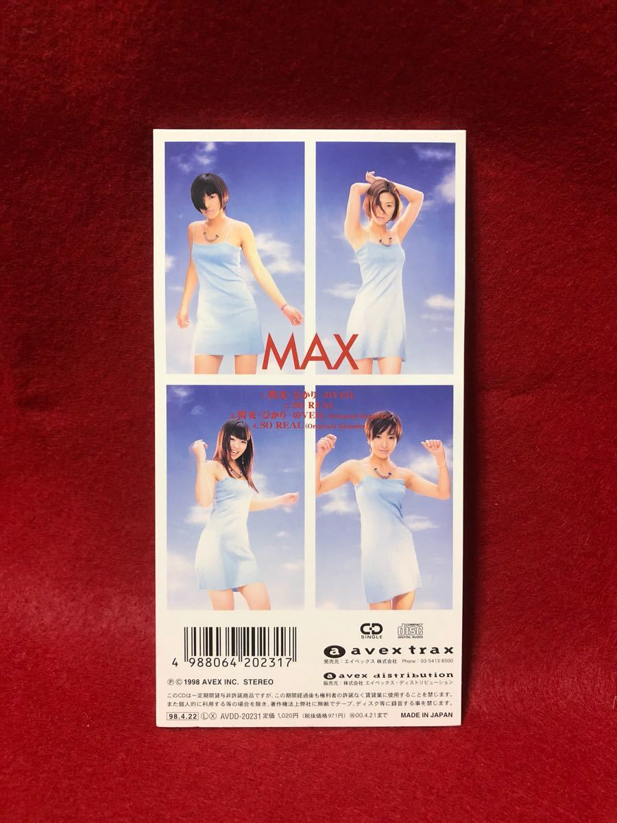 CD 蔵出し-865【邦楽】マックス (MAX)/閃光-ひかり-のVEIL 8cmシングル盤 cc105_画像2