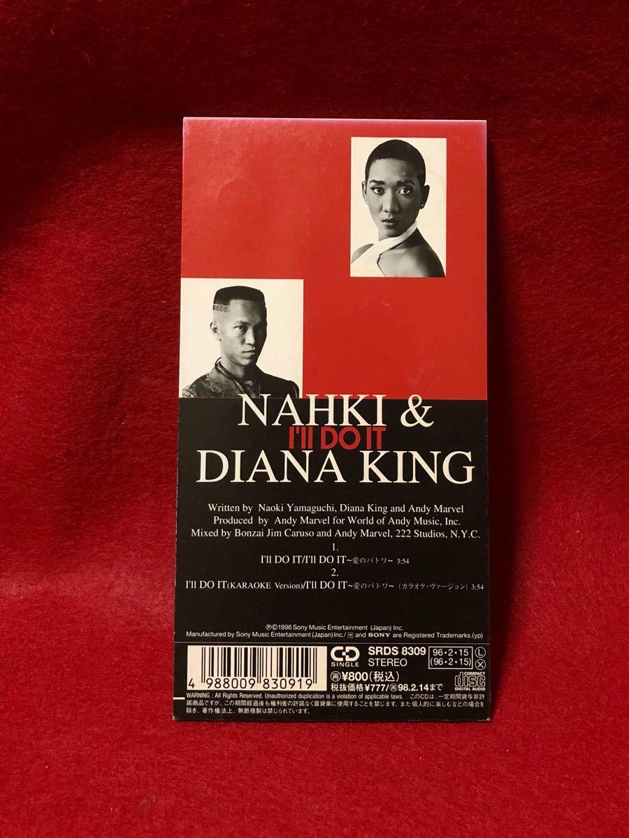 CD 蔵出し-1014【Jポップ】ナーキ&ダイアナ・キング/アイル・ドゥ・イット ~愛のパトワ~ 8cmシングル盤 cc105_画像2