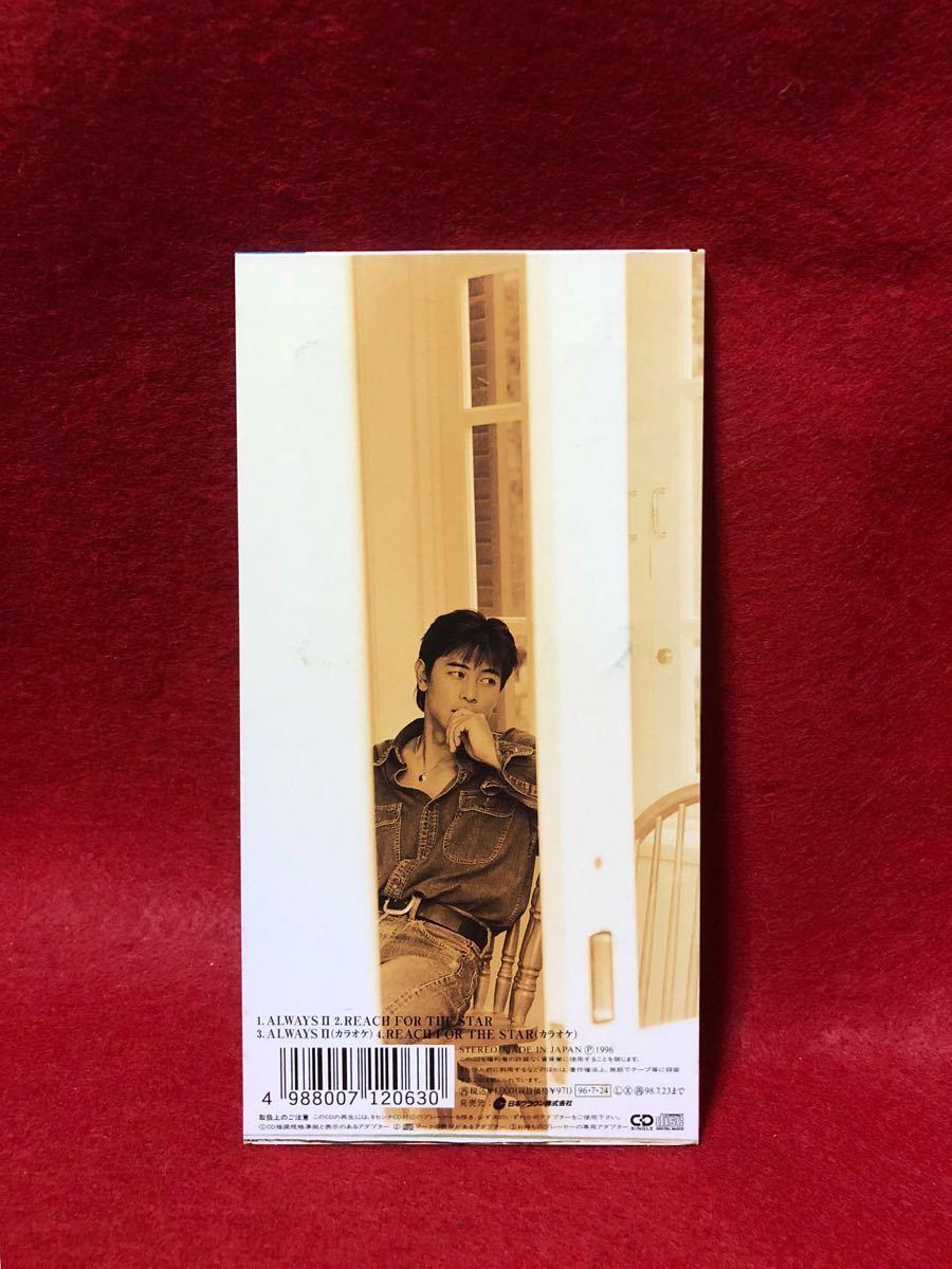 CD 蔵出し-1032【邦楽】山根康広/オールウェイズ Ⅱ 8cmシングル盤 cc105_画像2