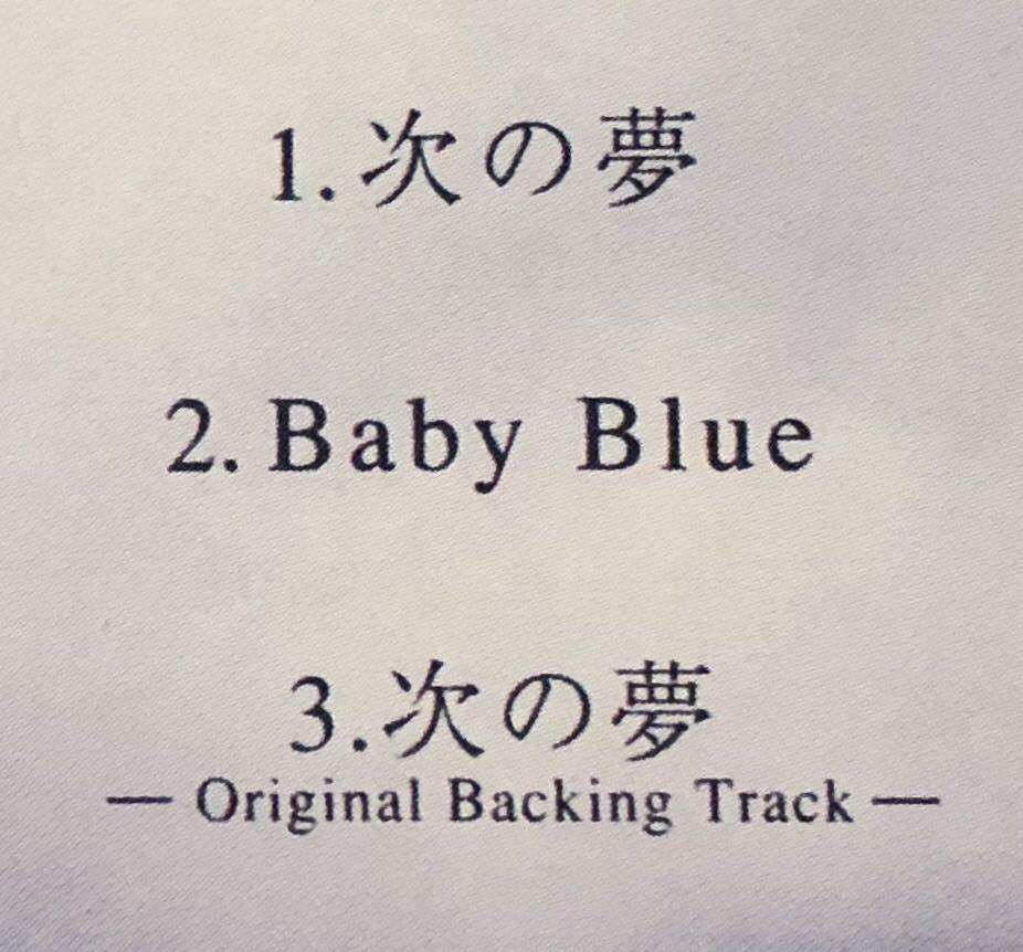 CD 蔵出し-1037【邦楽】久宝留理子/次の夢 8cmシングル盤 cc105_画像3