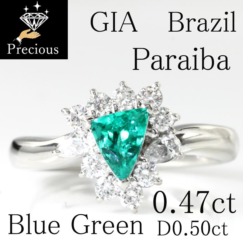 PR291266 【ブラジル産】 ネオンカラー ブルーグリーン パライバトルマリン 0.47ct ダイヤリング 12号 Pt900 GIA 産地 鑑別書_画像1
