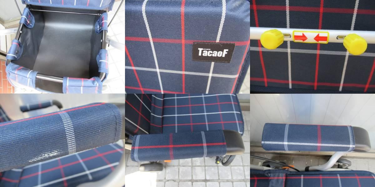 ◆◆幸和製作所 Tocaof ST07 ネイビー×チェック シルバーカー 歩行補助車 USED 01859◆◆!!_画像4