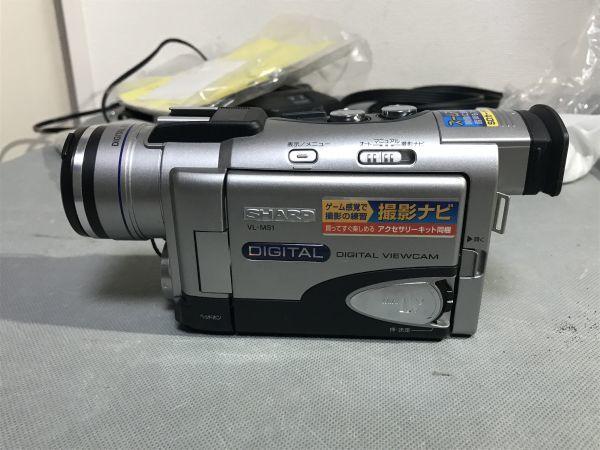 4#D2/2775 SHARP シャープ 液晶デジタルビデオ VL-MS1 ジャンク 未確認 現状品 80サイズ_画像2