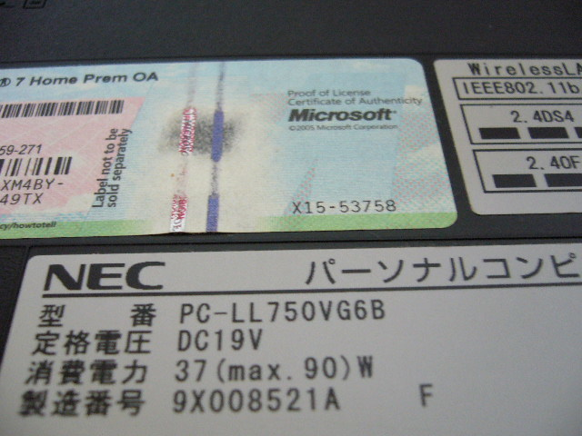 NEC LL750/V Core 2 Duo P8700 2.53GHz 4.0GB 320GB 16インチ液晶 ブルーレイドライブ Win10 Home ACアダプタ _画像6