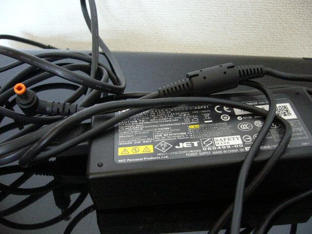 NEC LL750/V Core 2 Duo P8700 2.53GHz 4.0GB 320GB 16インチ液晶 ブルーレイドライブ Win10 Home ACアダプタ _画像10