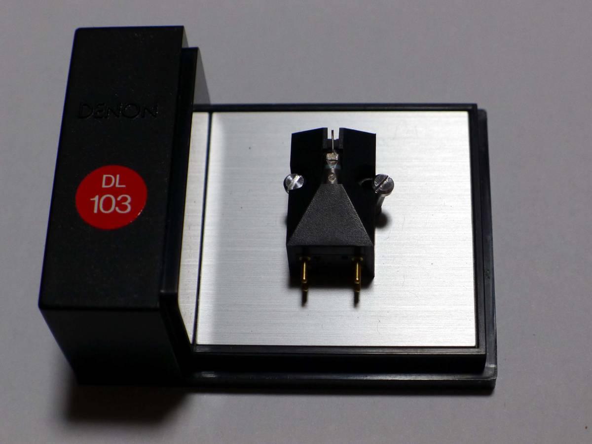 DENON/DL-103~ original box attaching