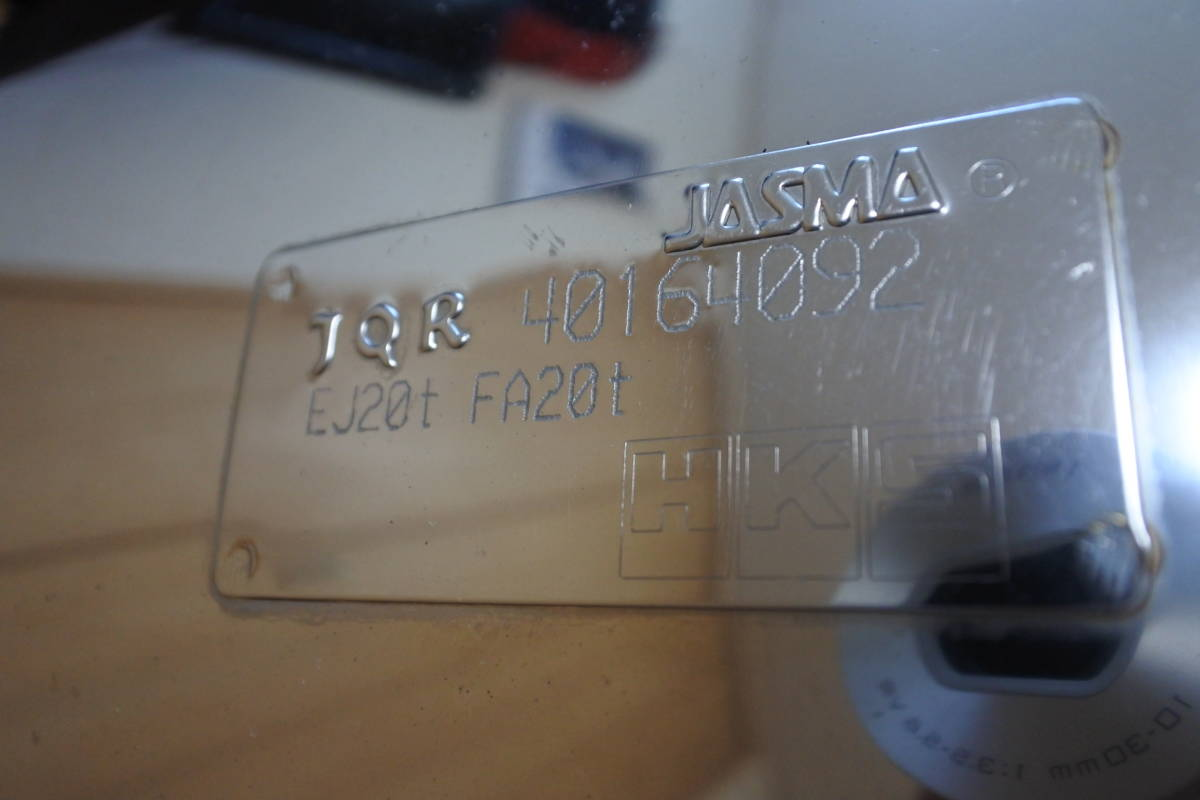 【売り切り】HKS Super Turbo Muffler WRX STI(VAB)WRX S4(VAG)に♪(中古)_画像5