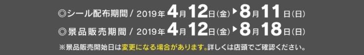 ♪ DAISO ダイソー / vivo / シール60枚 / キャンペーン / ピーターラビット 今治タオル ナイフ / お得にGET / 送料62円 ♪_画像7